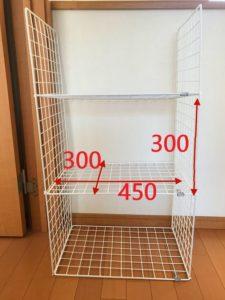 【事例】クローゼットにワイヤーネットで吊るす収納をDIYして効率UP