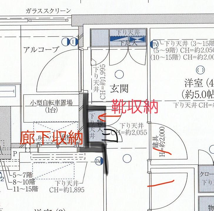 https://ouchikaeritai.com/2020/10/17/genkan-kutsu-shuunou/【間取りのヒント】玄関は収納の配置が重要「めざせ!スッキリ玄関」