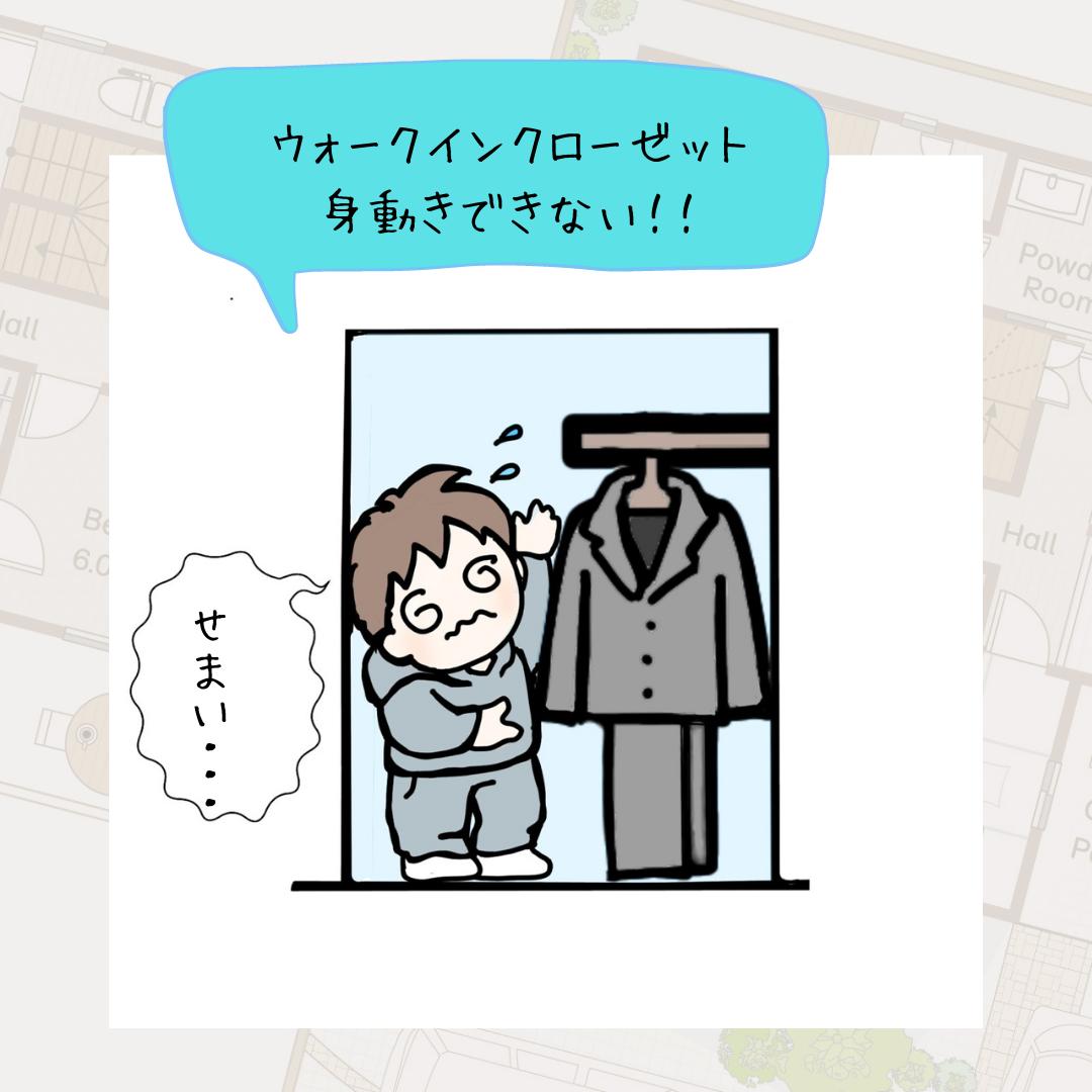 https://ouchikaeritai.com/2021/02/06/manga-wic-hitsuyou/ 