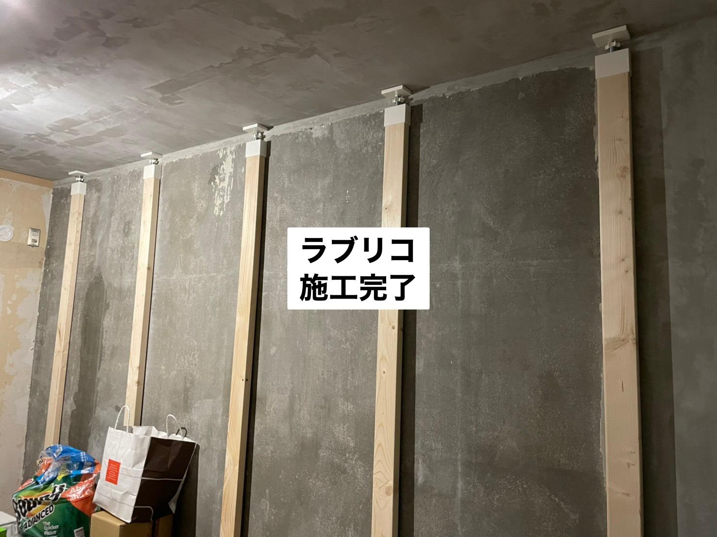 https://ouchikaeritai.com/2021/06/01/jitsurei-shuunou-planninng1/